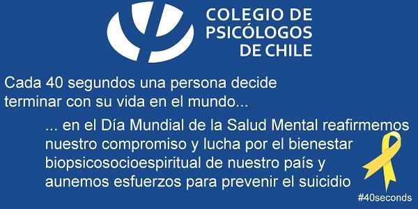 Declaración pública: Día Mundial de la Salud Mental